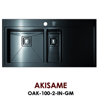 Кухонная мойка Omoikiri Akisame 41-GM OAK-100-2-IN-GM