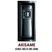 Кухонная мойка Omoikiri Akisame OAK-20-U-IN-GM