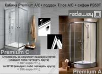 Интернет-магазин сантехники в Москве, купить сантехнику онлайн ... 2f9198f51e9